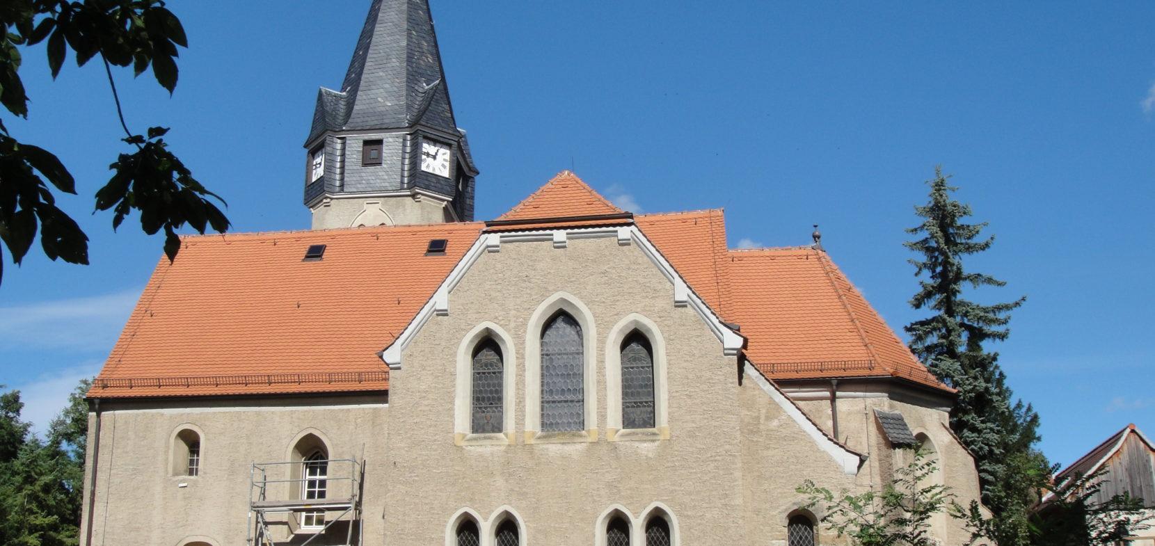 Hainkirche St. Vinzenz